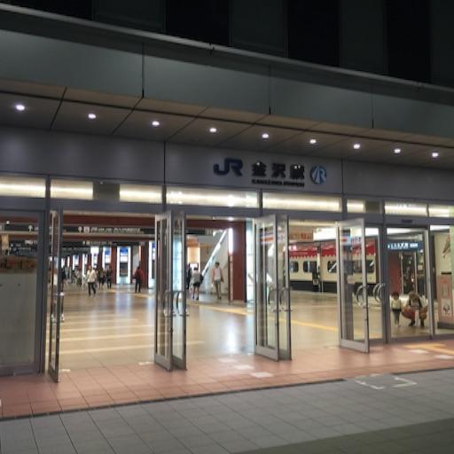 f:id:outdoor-kanazawa:20150920213616j:image
