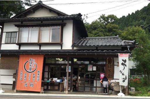 f:id:outdoor-kanazawa:20150924112945j:image