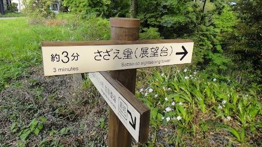 f:id:outdoor-kanazawa:20150925121407j:image