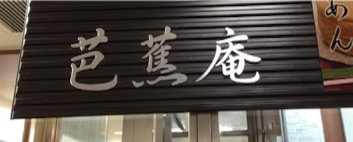 f:id:outdoor-kanazawa:20150927142446j:image