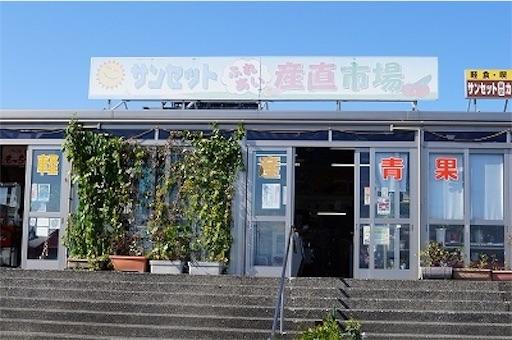 f:id:outdoor-kanazawa:20151004120602j:image