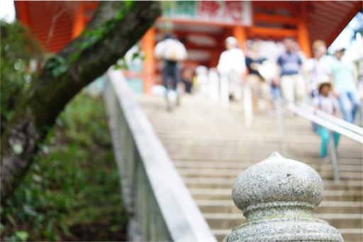f:id:outdoor-kanazawa:20151005084747j:image