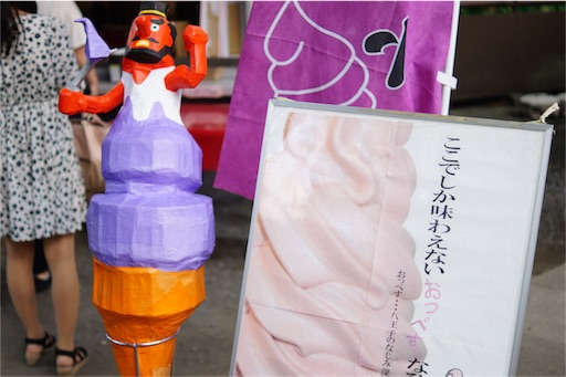 f:id:outdoor-kanazawa:20151005124012j:image