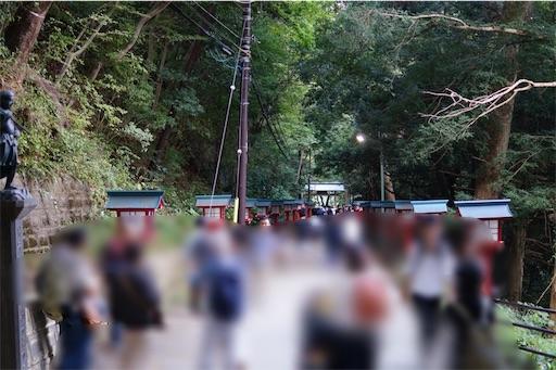 f:id:outdoor-kanazawa:20151005125030j:image