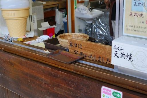 f:id:outdoor-kanazawa:20151005125219j:image