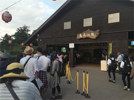 f:id:outdoor-kanazawa:20151005125317j:image