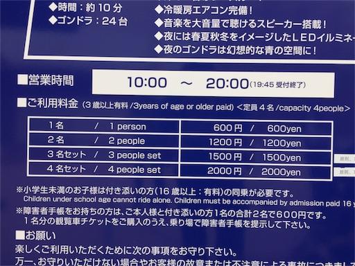 f:id:outdoor-kanazawa:20151006083316j:image