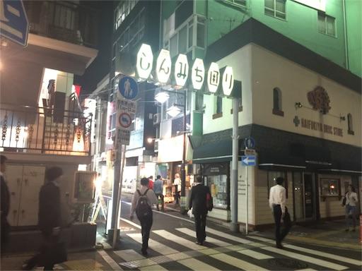 f:id:outdoor-kanazawa:20151015210909j:image