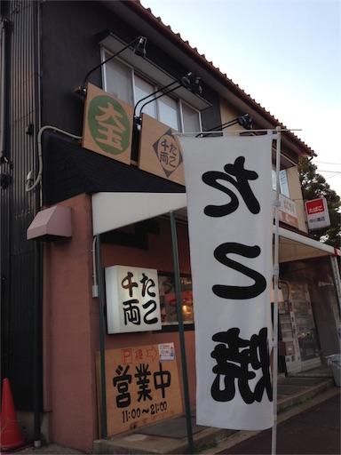 f:id:outdoor-kanazawa:20151019212001j:image