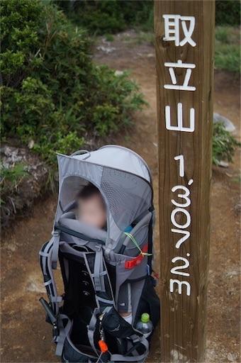 f:id:outdoor-kanazawa:20151020085329j:image