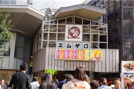 f:id:outdoor-kanazawa:20151116083104j:image