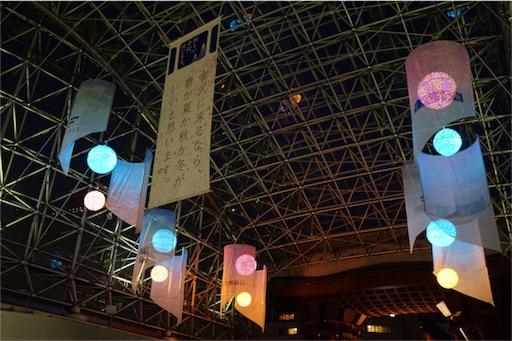 f:id:outdoor-kanazawa:20151201194859j:image