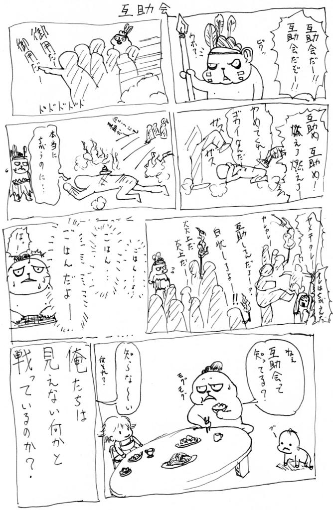 f:id:outdoor-kanazawa:20151204005019j:plain