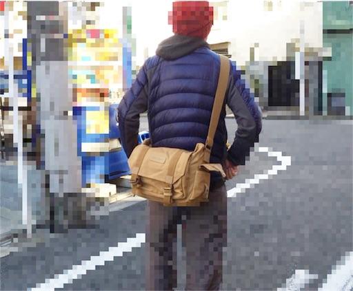 f:id:outdoor-kanazawa:20151219191506j:image