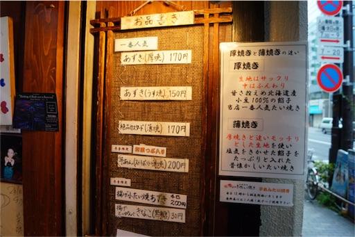 f:id:outdoor-kanazawa:20151229160905j:image