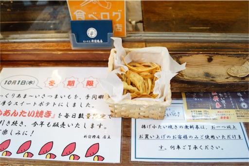 f:id:outdoor-kanazawa:20151229165954j:image
