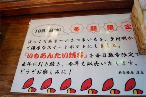 f:id:outdoor-kanazawa:20151229170538j:image