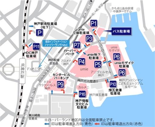 f:id:outdoor-kanazawa:20160102161001j:image