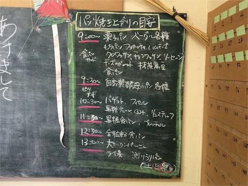 f:id:outdoor-kanazawa:20160109171113j:image