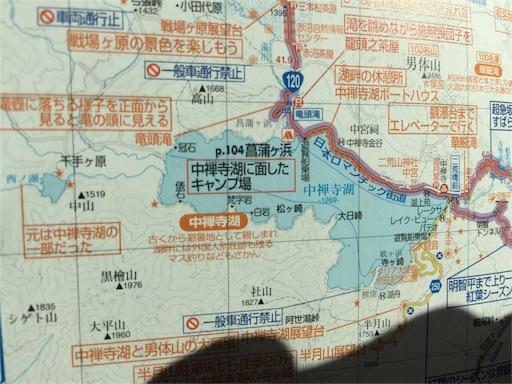 f:id:outdoor-kanazawa:20160116142940j:image