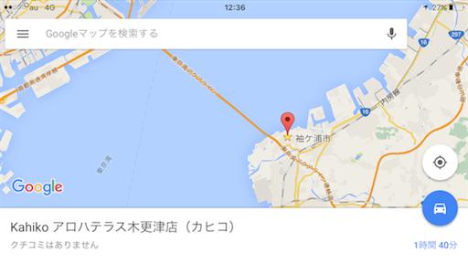 f:id:outdoor-kanazawa:20160207123732p:image