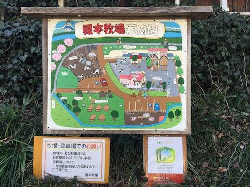f:id:outdoor-kanazawa:20160208132401j:image