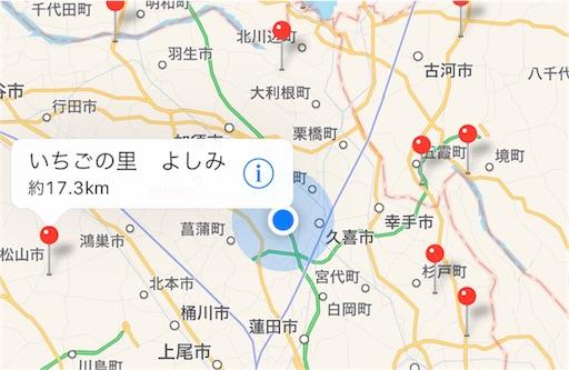 f:id:outdoor-kanazawa:20160220180313j:image