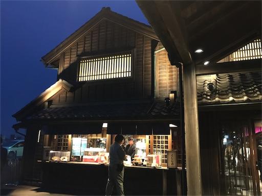 f:id:outdoor-kanazawa:20160224134942j:image