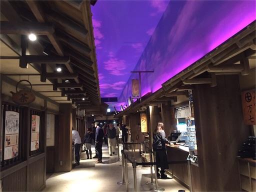 f:id:outdoor-kanazawa:20160224143331j:image