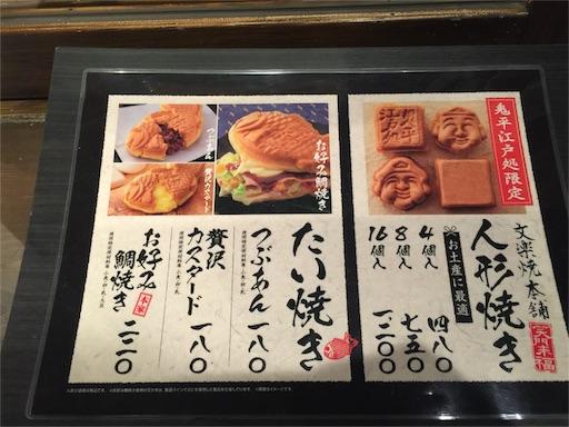 f:id:outdoor-kanazawa:20160224145012j:image