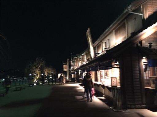 f:id:outdoor-kanazawa:20160224150504j:image
