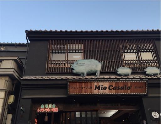 f:id:outdoor-kanazawa:20160225113457j:image