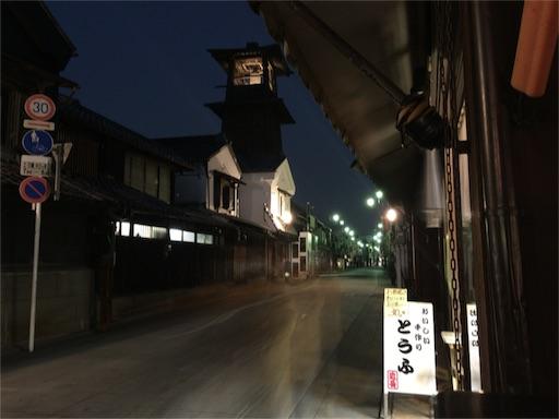 f:id:outdoor-kanazawa:20160225113651j:image