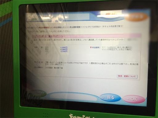 f:id:outdoor-kanazawa:20160305161230j:image