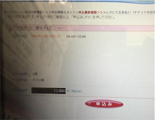 f:id:outdoor-kanazawa:20160305161641j:image