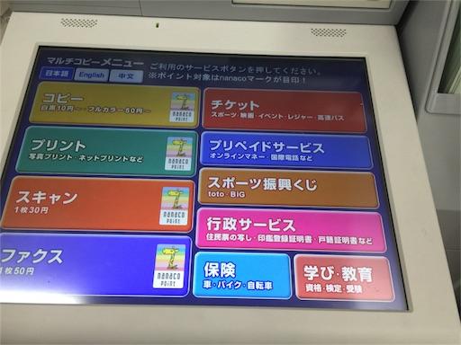 f:id:outdoor-kanazawa:20160305162845j:image
