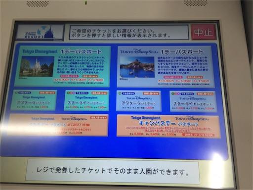 f:id:outdoor-kanazawa:20160305175302j:image