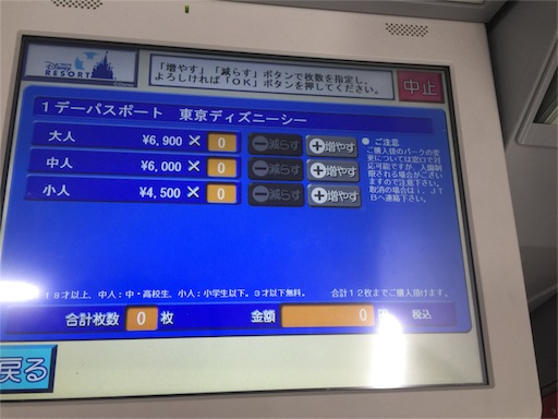 f:id:outdoor-kanazawa:20160305175744j:image