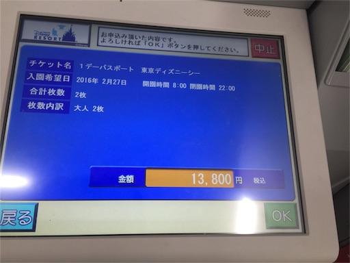 f:id:outdoor-kanazawa:20160305175849j:image
