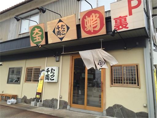 f:id:outdoor-kanazawa:20160307004941j:image