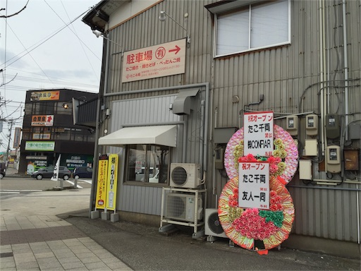 f:id:outdoor-kanazawa:20160307005120j:image