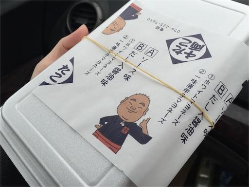 f:id:outdoor-kanazawa:20160307010137j:image