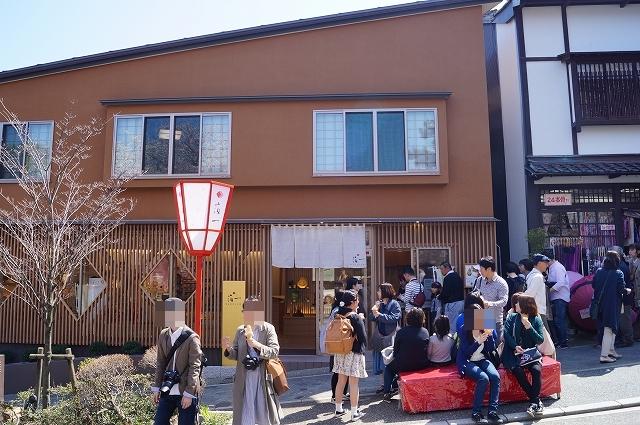 f:id:outdoor-kanazawa:20160403092448j:plain