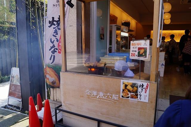 f:id:outdoor-kanazawa:20160403092557j:plain
