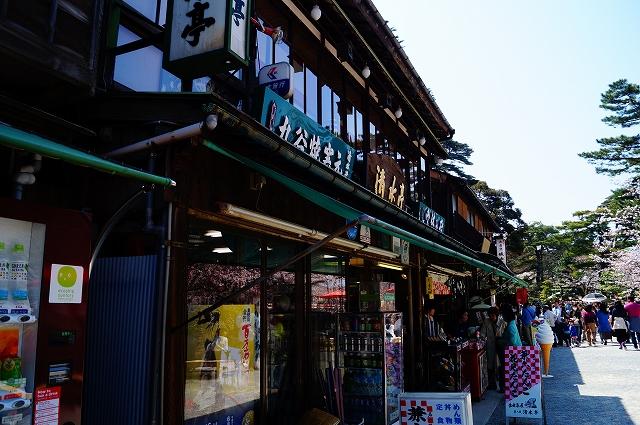 f:id:outdoor-kanazawa:20160403094017j:plain