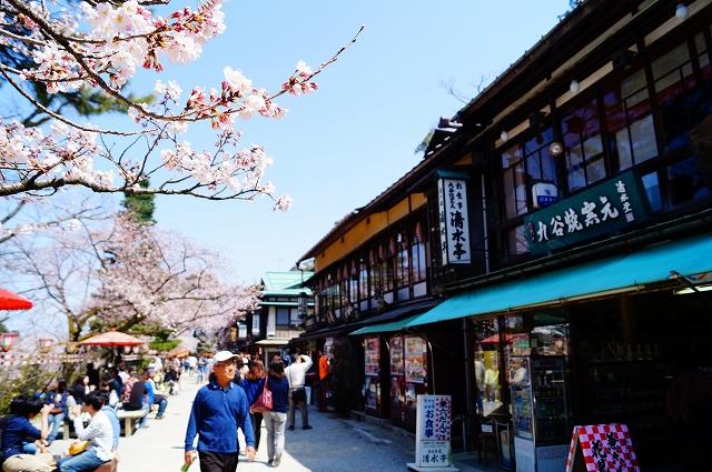 f:id:outdoor-kanazawa:20160403094106j:plain