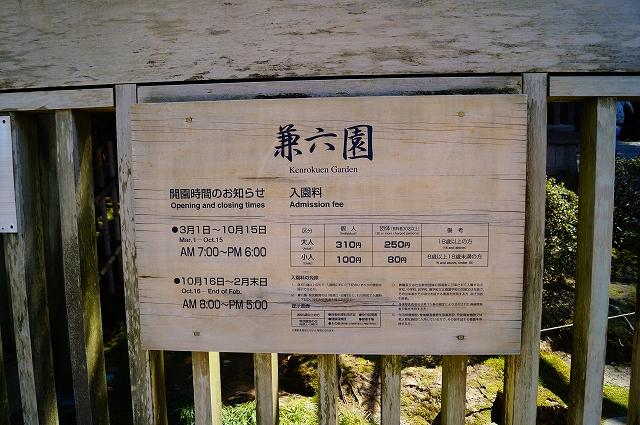 f:id:outdoor-kanazawa:20160403094132j:plain