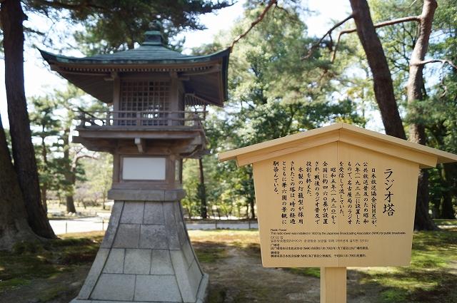 f:id:outdoor-kanazawa:20160403095954j:plain