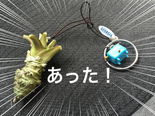 f:id:outdoor-kanazawa:20160422223505p:image