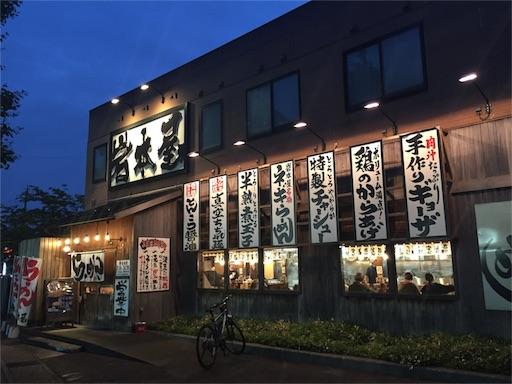 f:id:outdoor-kanazawa:20160511150307j:image